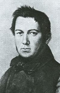 Портрет М. Глинки (Я.Ф. Яненко, 1840-е г.)