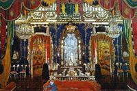 Маскарадный зал (А.Я. Головин, 1917 г.)