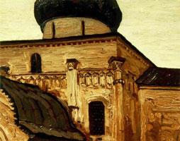 Георгиевский собор (Н.К. Рерих, 1903 г.)