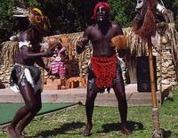 Традиционный африканский танец