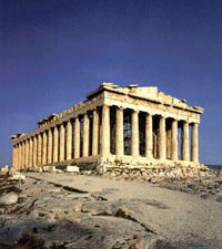 Храм богини Афины (Архитектура)