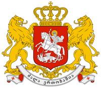Герб Грузии