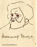 Автопортрет Максимилиана Волошина
