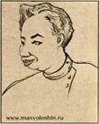 Поликсена Сергеевна Соловьева (1867-1924), поэтесса (псевдоним - Allegro), жившая в Коктебеле на собственной даче.