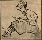 Е.С. Кругликова